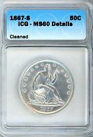 1867 S 50C ICG MS60 UNCIRCULATED SEATED LIBERTY HALF DOLLAR