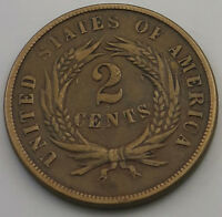 UNITED STATES 2 CENTS 1865  IP 475