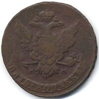 5 KOPEKS 1766 MM RUSSIA CATHERINE II COPPER VF XF