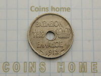 COINS HOME ERROR OFFSET HOLE 1912 GREECE 10 LEPTA LOTGRE1 UNCERTIFIED UNGRADED