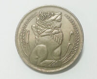 VINTAGE OLD SINGAPORE 1975 MERLION $1 COIN  AC126