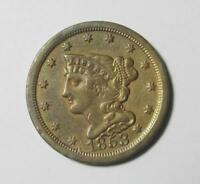 1853 BRAIDED HAIR HALF CENT EXTRA-FINE EXTRA FINE  , LUSTER