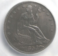 1853  ARROWS AND RAYS SEATED LIBERTY HALF DOLLAR, EXCELLENT,  ICG AU-55