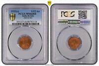 1932C 1/12AN INDIA BRITISH PCGS MINT STATE 66RB BEAUTIFUL & EXCELLENT COIN NONE HIGHER