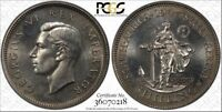 SOUTH AFRICA, 1947 GEORGE VI SHILLING. PCGS PR 65. 2,600 PROOF MINTAGE.
