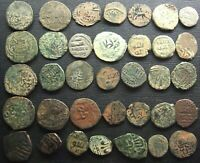 ISLAMIC ANCIENT AND MEDIEVAL LOT OF 35 BRONZE COINS VARIOUS
