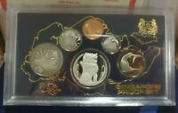 1983 SINGAPORE PROOF SET WITH ORIGINAL PACKAGING AND COA INCL. SILVER PROOF $1