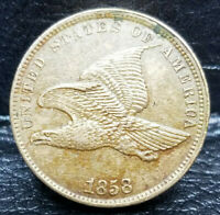 1858 FLYING EAGLE- SMALL LETTERS- AU CONDITION