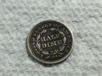 1858 US SILVER 5 CENTS