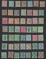 INDIA SMALL COLLECTION OF 49 UNUSED MINT STAMPS