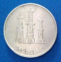 UAE   50 FILS 1989 COIN   FREE S&H ON EVERY EXTRA LOT