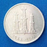 UAE   50 FILS 1988 COIN   FREE S&H ON EVERY EXTRA LOT