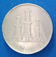 UAE   50 FILS 1982 COIN   FREE S&H ON EVERY EXTRA LOT