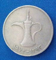 UAE   1 DIRHAM 1973 COIN   FREE S&H ON EVERY EXTRA LOT