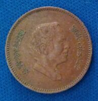 JORDAN   5 FILS 1978 COIN   FREE S&H ON EVERY EXTRA LOT
