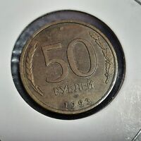 RUSSIA 50 ROUBLES 1993 SP Y 329.2