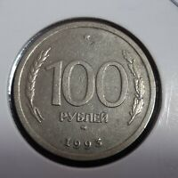 RUSSIA 100 ROUBLES 1993 MMD Y 338