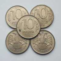 RUSSIA 10 ROUBLES 1993 Y 313  ONLY 1 COIN