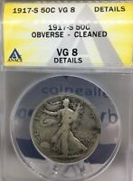 1917-S 50C WALKING LIBERTY HALF DOLLAR, ANACS VG 8 DETAILS, LIGHT OBV CLEANING