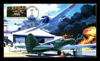 DR JIM STAMPS US WAR ON JAPAN WWII ALL OVER LIMITED EDITION