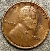 1932 P  LINCOLN WHEAT CENT - HIGHER/HIGH GRADE  FREE SHIP. H555