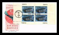 DR JIM STAMPS US COVER AIR MAIL 50TH ANNIVERSARY FDC PLATE B