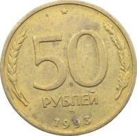 RUSSIA 50 ROUBLES 1993 MMD Y 329.1