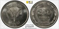 JE5709  1949  ISRAEL 250 PRUTA PCGS MS66 WITHOUT PEARL VARIE