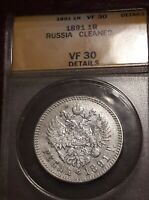 1891  RUSSIA SILVER ROUBLE ALEXANDER III ANACS VF 30 DETAILS