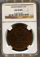 RUSSIA COPPER 5 KOPEK 1865 ABOUT UNC NGC AU 50 NICE STRIKE TRACES OF LUSTER!
