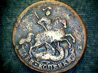 RUSSIA CATHERINE II 1766  2 KOPEKS COPPER ST.GEORGE & DRAGON