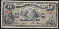 1935 BANK OF CANADA $1   CANADA'S FIRST BANK NOTE SERIES B