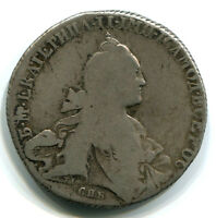RUSSIA CATHERINE THE GREAT 1 ROUBLE 1766
