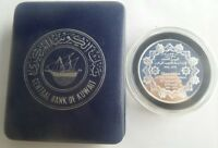 1994 KUWAIT THE 25 ANNIVERSARY OF CENTRAL BANK SILVER JUBILEE 72.50 GRAMS 55 MM