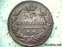 RUSSIA EMPIRE NICHOLAS I 1830 EM  KOPEK COPPER COIN