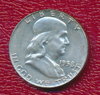 1958 D FRANKLIN SILVER HALF DOLLAR ABOUT UNCIRCULATED
