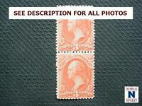 NOBLESPIRIT NO RESERVE TH1 DESIRABLE 3 US NO. O17 PAIR MNH = $340 CV