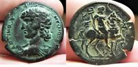 ZURQIEH   AA4512  ALMOST FULL LEGENDS: EGYPT ALEXANDRIA. ANTINOS. DIED AD 130.
