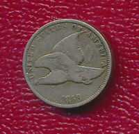 1858 FLYING EAGLE CENT   SMALL LETTERS VERY NICE   CIRCULATED