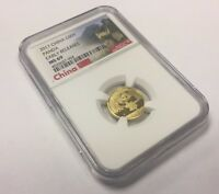 2017 CHINA CHINESE 3G GOLD PANDA COIN NGC MINT STATE 69 ER RED COUNTRY LABEL