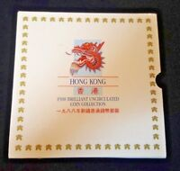 1988 HONG KONG INCOMPLETE UNCIRCULATED COIN SET  MISSING THE