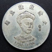 CHINESE ANCIENT COIN EMPEROR QIAN LONG QING DYNASTY ANTIQUE COLLECTION 1736 1795