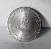 UNCIRCULATED CAMBODIA 50 RIELS 1994     FREE SHIP