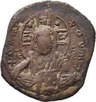 BYZANTINE EMPIRE. BYZANTINE COIN WITH BUST OF CHRIST