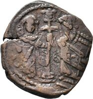 BYZANTINE EMPIRE. BYZANTINE COIN WITH BUST OF CHRIST  RARE S