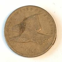 1858 SMALL LETTERS FLYING EAGLE CENT - HIGH QUALITY SCANS C547