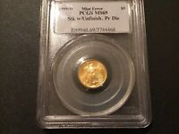 1999 W $5 GOLD EAGLE UNFINISHED PROOF DIE MINT ERROR PCGS MS