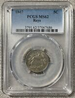 1867 5C PCGS MINT STATE 62 RAYS