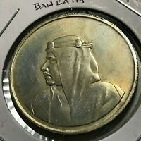 1968 BAHRAIN SILVER 500 FILS BRILLIANT UNCIRCULATED CROWN