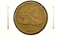 1858 SMALL LETTERS FLYING EAGLE CENT, FINE